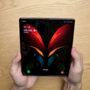 Samsung 's Galaxy Z Fold 2 doesn 't have a liberate date, however you'll be able to already watch this review